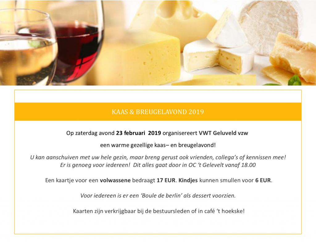 kaas&wijn2019